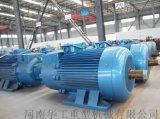 厂家批发供应YZR160L-6/11kw电动机 佳木斯电动机 铜芯电机