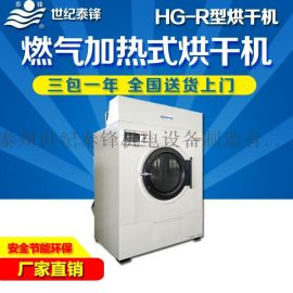 **加热的烘干机,液化气加热烘干机,工业烘干设备