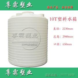 10吨塑料水箱 10000L塑料水塔 上海10立方塑料储罐