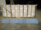 商业城铝单板生定制-商业城幕墙冲孔铝单板