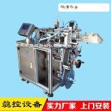 【东莞骉控】全自动小马达贴标机 EVA标签贴标机械 电机贴标机