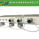 弘元鑫3进12出预置光缆免熔接盒