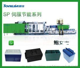 塑料蓄电池外壳,电瓶壳生产设备,塑料电瓶外壳注塑机生产设备
