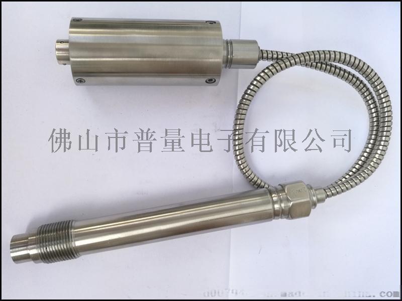 高温流体压力传感器 高温压力变送器