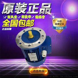 紫光刹车电机,BMD90S2三相异步电机报价,紫光直流刹车电机厂家
