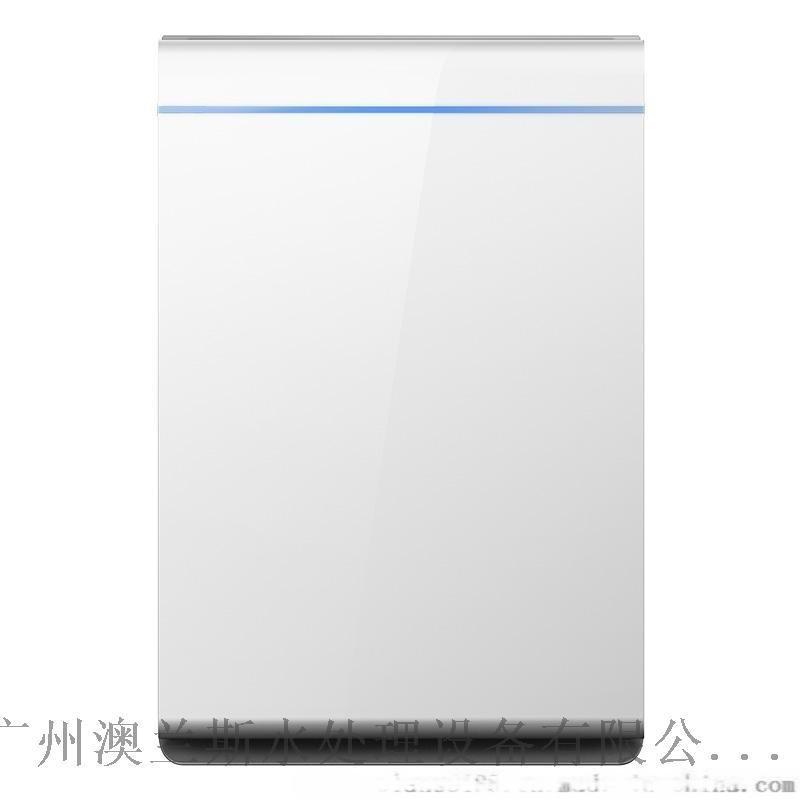 负离子空气净化器商用空气净化器OEM贴牌杀菌除甲醛PM2.5除雾霾智能自动断电