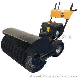 修远机械小型毛刷式扫雪机 手扶式除雪车 人推式清雪机 滚刷式马路扫雪车