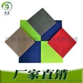 聚酯纤维吸音板 隔音板 阻燃吸音板材料