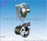QJB型潜水冲压式混合搅拌机
