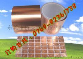 铜箔胶带  单导铜箔胶带  双导铜箔胶带 自粘铜箔纸生产厂家