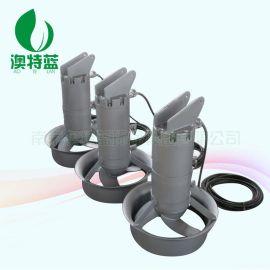 厌氧池潜水搅拌机型号 导流罩不锈钢潜水搅拌机QJB4/6
