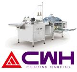 厂家生产销售 CF-600自动车线折页机