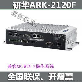 研华N2600工控机D2550无风扇电脑