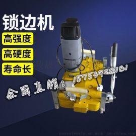 470铝镁锰板电动锁边机哪里有