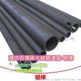 百德碳化矽橫樑方樑輥棒窯具支架廠家