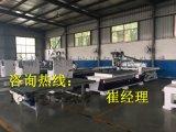 新款四工序开料机工厂|全自动数控加工中心开料机