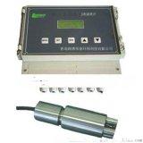 悬浮物浓度计,LBS-100型光电在线式污泥浓度计