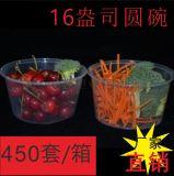 眉县/陇县/千阳一次性稀饭打包碗450ml米饭碗