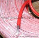 供應江特AGG直流矽膠高壓線0.35平方5kv