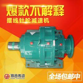 BWEY2718摆线针轮减速机产品/立式摆线针轮减速机原理