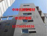 质轻强度高新型建筑材料徐州中坤元水泥纤维板 免费提供样品参考