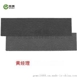 廣西格美軟瓷廠家丨MCM軟瓷丨柔性面磚批發總代直銷