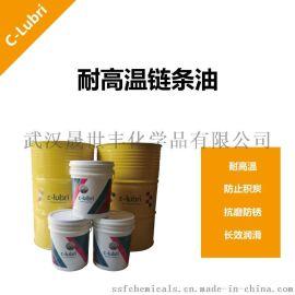 安徽芜湖高温链条油厂家/库班耐高温链条油/芜湖高温链条油价格