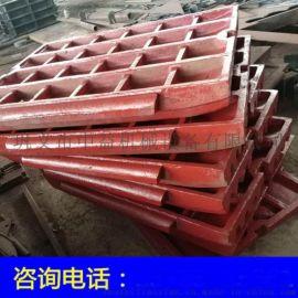 高锰钢牙板 颚式破碎机牙板价格 锰13铬2颚板厂家