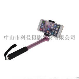 科漫E310迷你自拍杆iphone苹果安卓通用铝合金自拍器棒