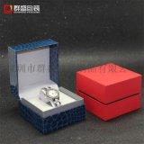 深圳包装盒厂家   手表包装盒