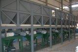 耐火材料自动配料系统/自动化配料设备