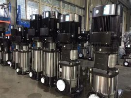 CDLF不锈钢多级离心泵/智能变频增压泵