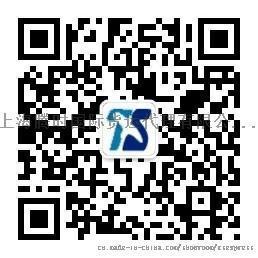南京邮寄文件资料到美国德国的DHL国际快递价格