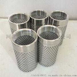 304不锈钢双层过滤网筒分离设备过滤器滤芯