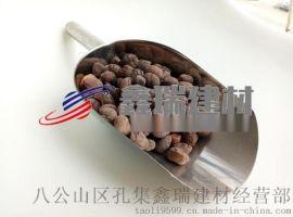 六安陶粒混凝土使用配比方案