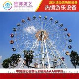 儿童游乐设备/游乐园设施/摩天轮 42米