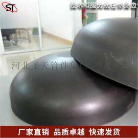 大直徑20#碳鋼對焊封頭
