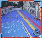 懸浮拼裝運動地板 籃球場塑料地板 網球拼裝