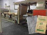 纸塑机复合袋纸袋机,纸塑袋机厂家,纸塑袋机