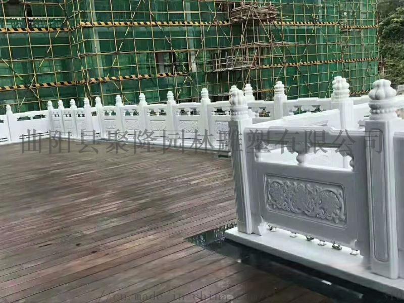 河道护栏-大理石栏杆厂家直销