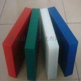 高分子聚乙烯耐磨板 HDPE高分子聚乙烯板材