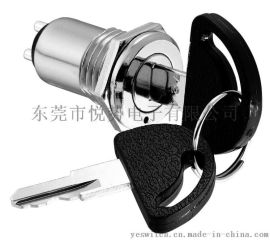 16mm钥匙锁三挡带锁电源开关多位置抽拔排片锁