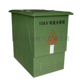 成都厂家供应 DFW-35高压电缆分支箱