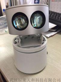 武漢ZCD-200B帶轉台激光測距系統
