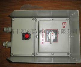 带塑壳防爆断路器/BLK-25A防爆断路器