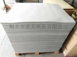 光伏、烤漆、微晶、彩印玻璃隔层纸、间隔纸、玻璃垫纸