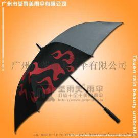【鹤山雨伞厂】定做-夜魅品牌雨伞 超大高尔夫雨伞