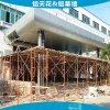外墙曲面装饰2.5厚氟碳铝单板 纯聚酯烤漆外墙造型铝单板幕墙