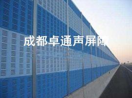 四川降音隔音板,成都桥梁声屏障隔音墙,四川高速公路隔音墙厂家批发