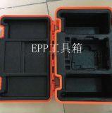 東莞供應EPP泡板 EPP泡沫箱 EPP發泡膠